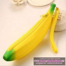Banán táska/pénztárca